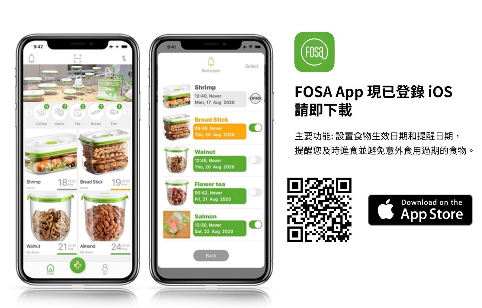FOSA APP iOS